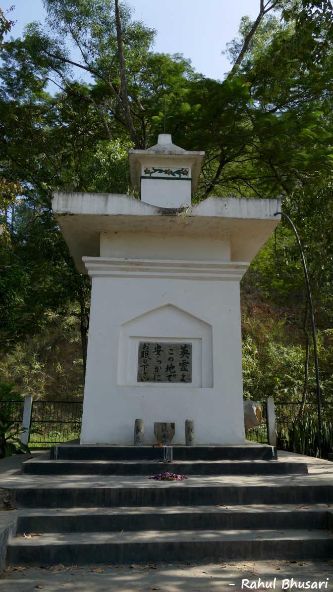Japanese War Memorial, near Imphal, Manipur